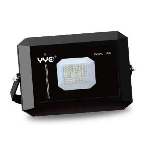 EcoVision LED reflektor SLIM 50W, 5250lm, 4000K, 110°, IP66