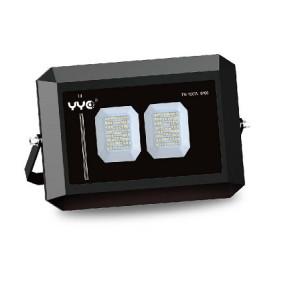 EcoVision LED reflektor SLIM 100W, 10500lm, 4000K,110°, IP66
