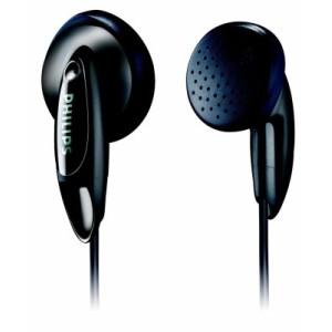 PHILIPS  slušalice  SHE1350/00  -CRNE